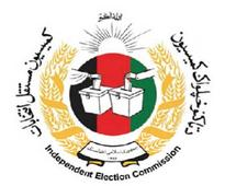 Materials for New Voter Cards Sent to 9 Provinces