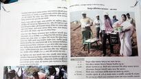 Mamata Banerjee walks into school textbook via Singur
