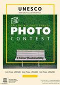 UNESCO Photo Contest 2016