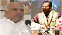 'Experienced' Yashwant Sinha didn't measure economy effectively this time: Naqvi