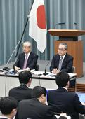 Japan in Depth / Abdication panel shows consideration for Diet
