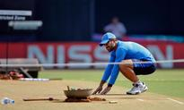 MS Dhoni visits Ranchi Stadium, inspects pitch