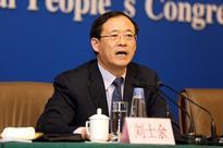 China's top securities regulator condemns