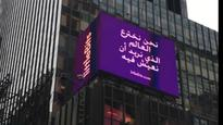 Here's why this message in Arabic went up on New York's Times Square billboard