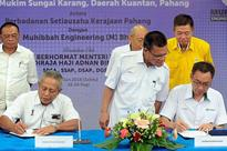 Pahang to build RM2bil maritime hub within 10 years