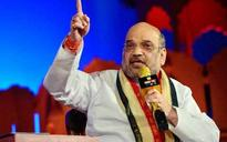 Telangana: Amit Shah to visit Hyderabad on April 7, will meet BJP booth-level workers, intellectuals