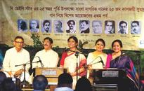 STAR MELODIES' HOMAGE TO  25 GREAT COMPOSERS OF BANGLA MUSIC