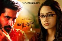 Vijay Antony's 'Yeman' release in the month of