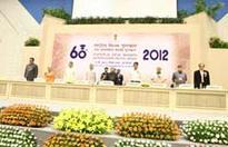Ministry of I & B organizes National Film Awards 2013