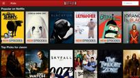 Netflix titles are now available for download