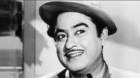 Happy birthday Kishore Kumar: His most streamed songs