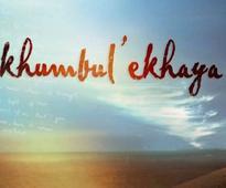 BCCSA rejects Khumbulekhaya racism complaint