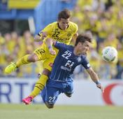 Wako header gives Reysol triumph over Avispa