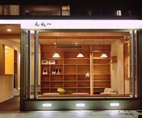 studio hikari to open its first co-working hub in huizhou, china