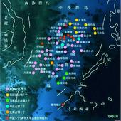 New Guide For South China Sea Navigation