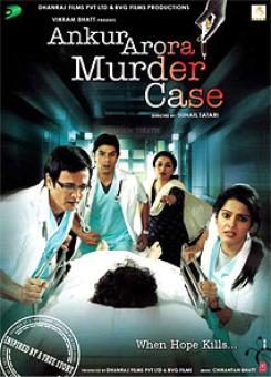 Review: Ankur Arora Murder Case is a good attempt