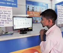 Govt considers merging 26 banks into six big lenders