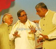 Bengaluru: Siddaramaiah unveils Vision-2025 Document to build 'stronger Karnataka'
