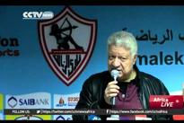 Zamalek reverse decision to withdraw from EPL