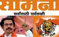 BMC Election Results: Shiv Sena mouthpiece Saamana continues to slam BJP even on counting day