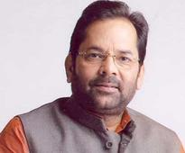 BJP meet to discuss strategy against UPA regime: Naqvi