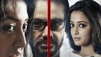 Watch: Paoli Dam, Raima Sen and Prosenjit Chatterjee in Khwato trailer
