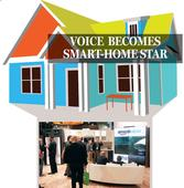 Voice becomes smart-home star