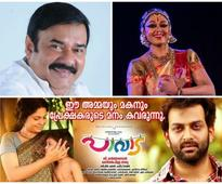 Maniyanpilla Raju reveals why Shobana turned down role as Prithviraj's mother in 'Paavada'