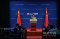 Defense Ministry Holds News Conference on Joint Logistic Support System Reform