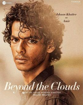 Ready for Ishaan Khatter's Beyond The Clouds?