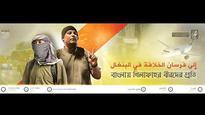 Jihad has reached doorsteps of Bangladesh, says IS' Bangladeshi fighters