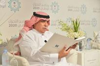 Saudi-Turkish Agreement to Increase Commercia...