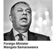 Govt. moved away from isolationist foreign policy to engage international community: Mangala