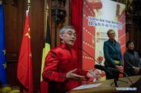 Chinese New Year Reception held in Brussels, Belgium