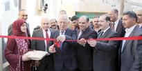 Royal projects inaugurated