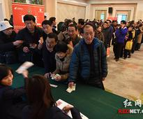 Year of Rooster stamps released in Hunan