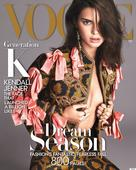 Kendall Jenner Graces The Cover Of Vogue's Coveted September Issue