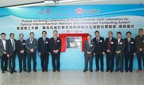 PolyU & Huawei Set Up Joint Lab
