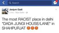 Manipuri fashion designer slams 'racist' residents of Shahpur Jat