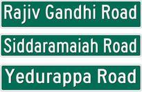 Three roads to be renamed after Rajiv Gandhi Siddaramaiah BSY in Belagavi