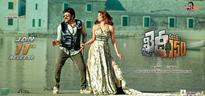 Khaidi No 150 movie review: Kaththi remake is a mega treat for mega fans; Chiranjeevi rocks