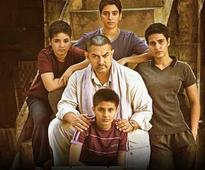 'Dangal' box-office collection first weekend: Aamir Khan film crosses the 100-crore mark