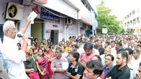 Banks strike in WG District affects Rs 300 cr transactions