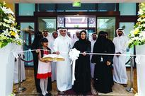 Minister opens Rawdat Al Khail Health Centre