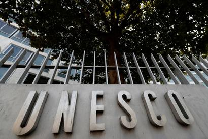 US withdraws from UNESCO for its 'anti-Israel' bias
