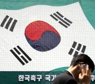 South Korea: KB Kookmin Bank to offer blockchain remittance services using Coinplug