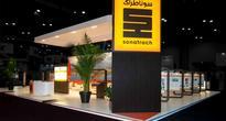 Sonatrach, Eni Signed Solar Plant Deal