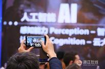 In pictures: Day 2 of World Internet Conference in Wuzhen, China