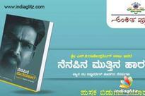 Dr Vishnu fun loving, Dr Ambi remembers