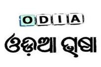 Odisha to set up two Odia language chairs in Gujarat and Andhra Pradesh